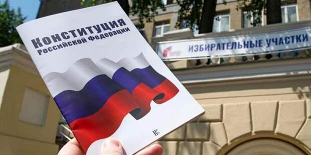 Дмитрий Реут: Участки для голосования по Конституции открылись в Москве Фото: mos.ru