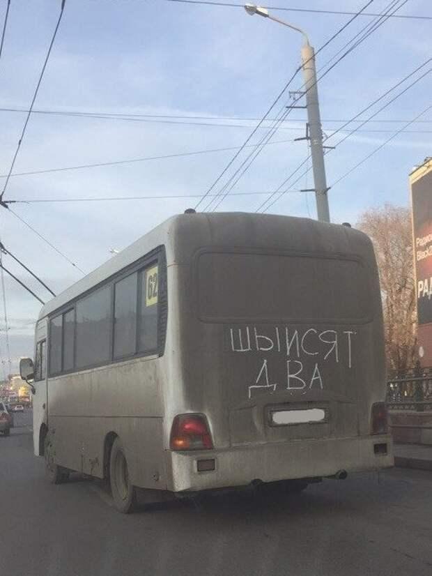 14 смешных фото, доказывающих, что маршрутные такси скучными не бывают