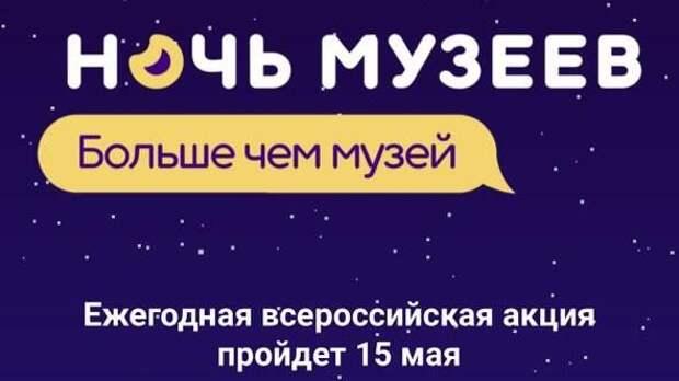 Ночь музеев в Ялте и Алупке