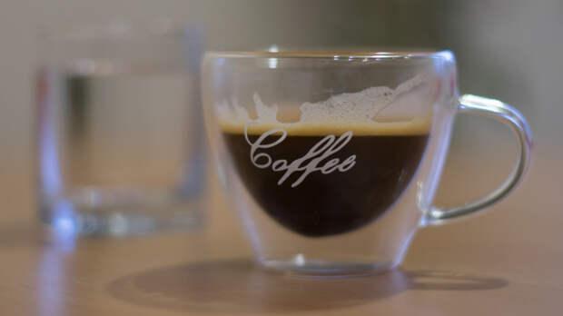 Что может заменить чашку кофе по утрам?