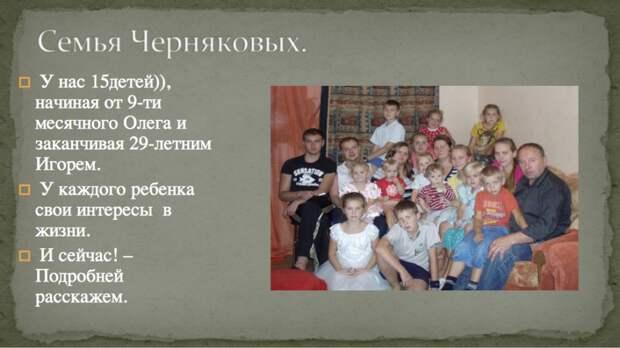 Многодетные семьи могут получить 1 млн. рублей!