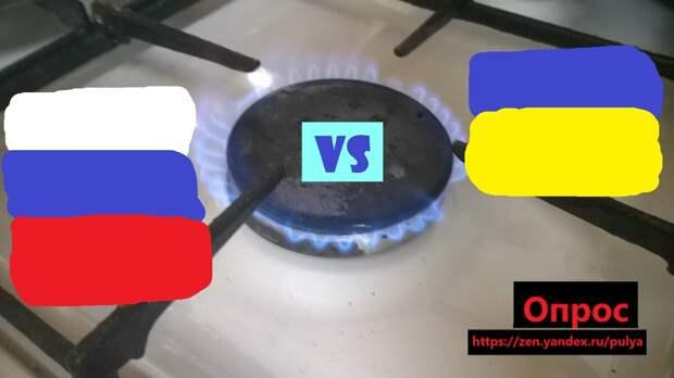 Россия начала масштабную подготовку к прекращению транзита газа через Украину