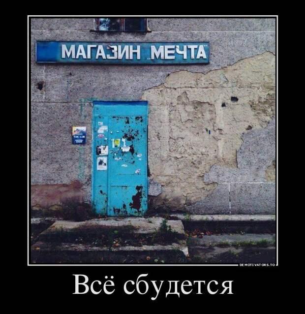 94184413-vsyo-sbudetsya