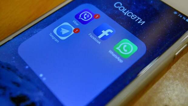Неудаление противоправной информации стало причиной нового штрафа для Telegram