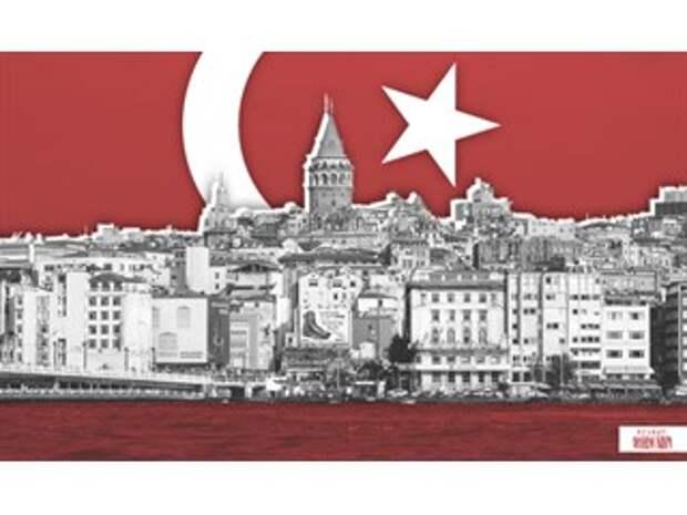 ЕС поставил диагноз Турции: рождается новая империя