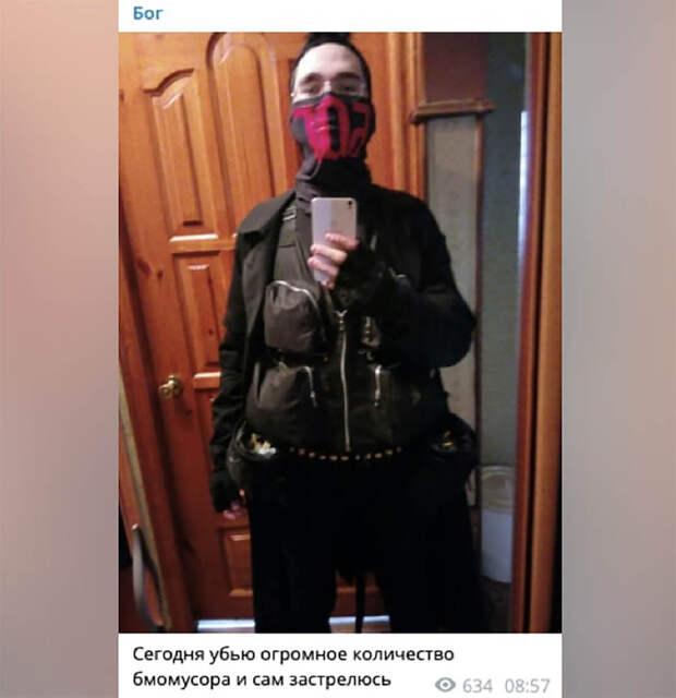 """«Вахтерша кричала: """"Убивают!""""» Что рассказывают ученики школы вКазани, ставшие очевидцами трагедии"""