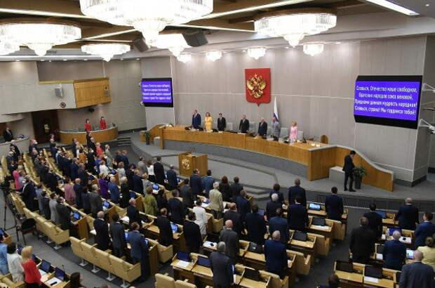 Зарубежную недвижимость нашли у трех десятков российских парламентариев