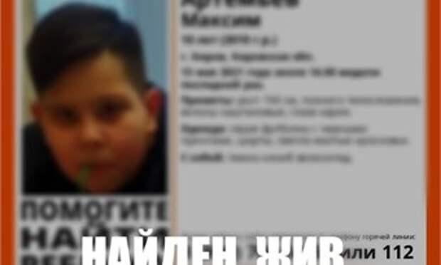 В Кирове нашли пропавшего сутки назад пятиклассника: жив!