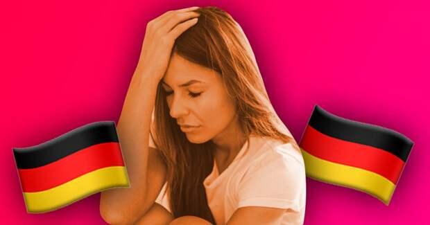 5 фактов о том, почему в ГДР женщины чаще испытывали оргазм, чем в ФРГ