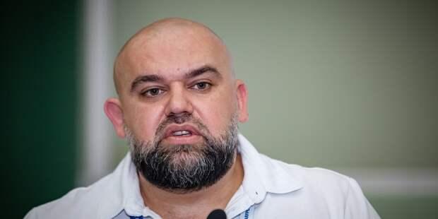 Проценко заявил, что в России сложилась почти критическая ситуация в связи с COVID-19