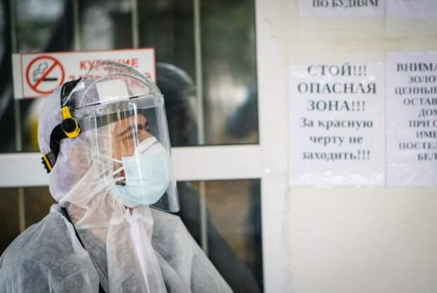 Коронавирус в Крыму и Севастополе: Последние новости, статистика на 14 мая 2021 года