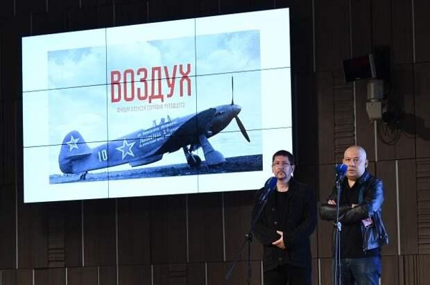 Съёмки военной драмы «Воздух» планируется возобновить осенью 2021 года