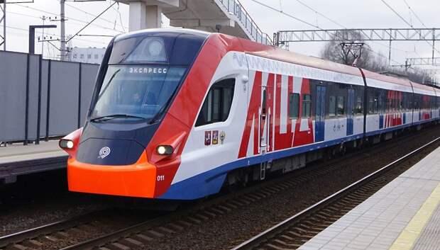Новая платформа на станции МЦД‑2 Подольск откроется 12 июня