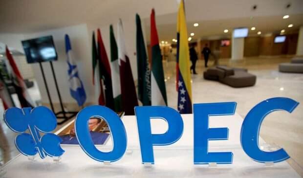 Заседание министерского комитета ОПЕК+ пройдет 19августа