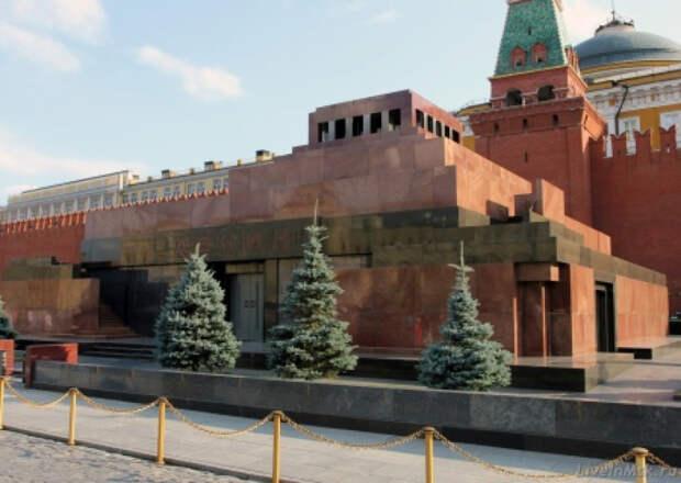 В РФ объявили конкурс на лучшее использование Мавзолея