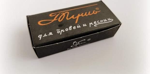 8 фото легендарной косметики в СССР