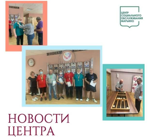 Турнир по настольному теннису и игре «Жуль-бак» ко Дню России провели в Марьине