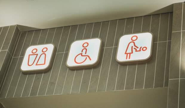 Казанцы пожаловались надорогой туалет в«Кырлае»