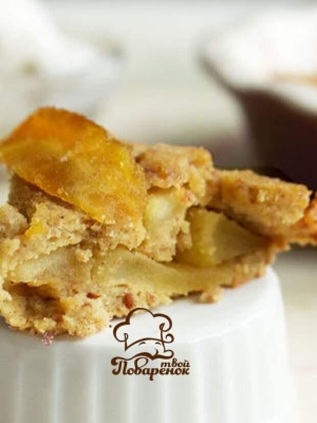 Как приготовить слоеный яблочный пирог на дрожжах