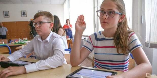Школьники / Фото: mos.ru