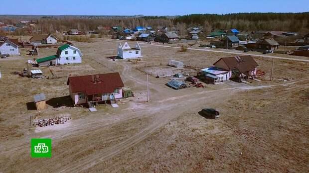 СК заинтересовался домами, построенными на скотомогильнике с сибирской язвой