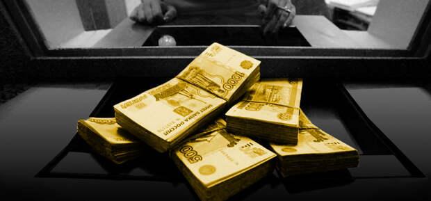 Россиянам скоро вообще перестанут платить зарплату: долги достигли миллиардов