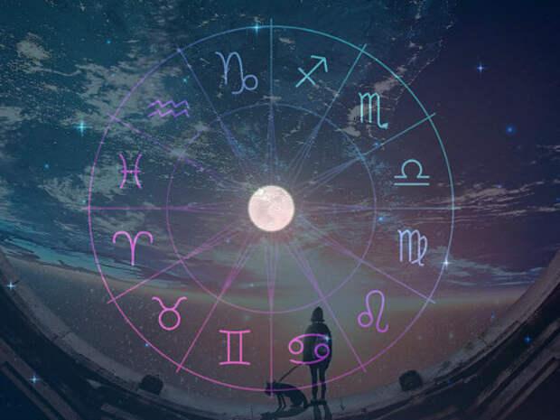 Гороскоп для всех знаков зодиака с 17 по 23 мая