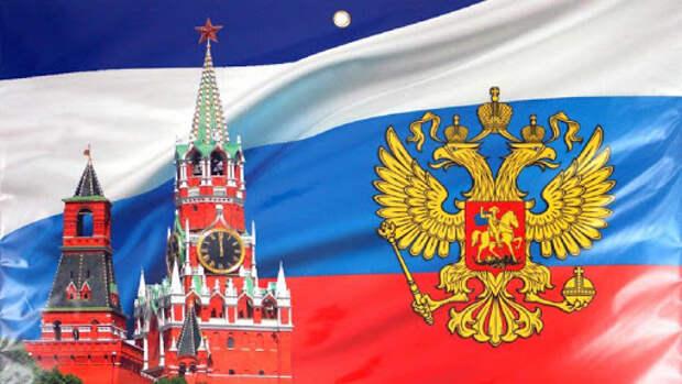 В Кремле ответили на просьбу о гражданстве экс-советницы Рейгана