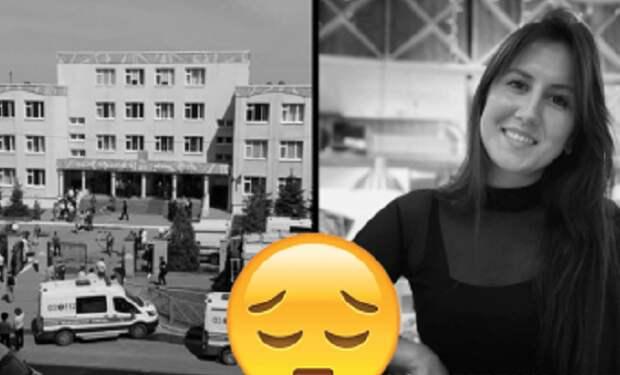 Последние слова учительница иностранного языка Эльвиры Игнатьевой, заслонившей собой ребенка