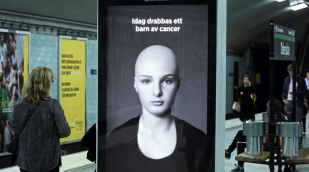 Шведы шокировали соотечественников социальной рекламой о детском раке