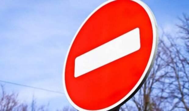 С 20 апреля вводится временное ограничение движения на мосту через реку Самара