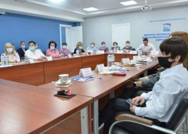 Амурские педагоги и спортсмены смотрели послание президента вместе с руководителем Заксобрания региона