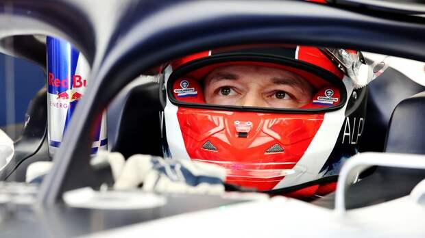 Квят начинает сезон, от которого зависит его судьба в Формуле-1. Чего ждать?