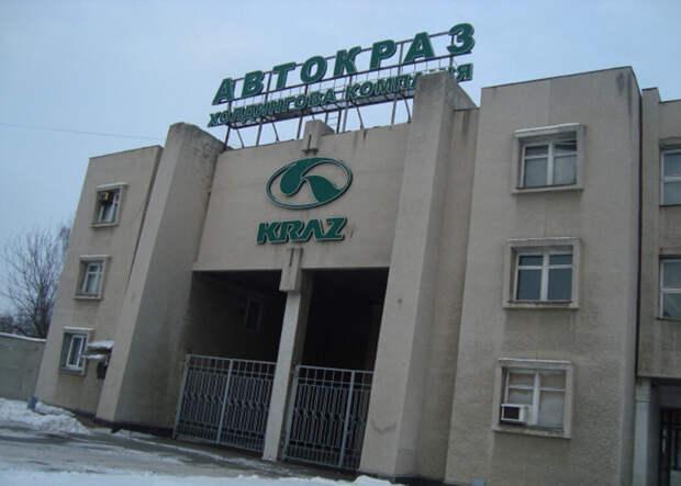 Что производят сейчас на заводе «КрАЗ»