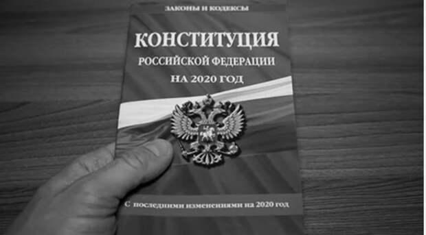 Кто хочет «обнулить» Россию