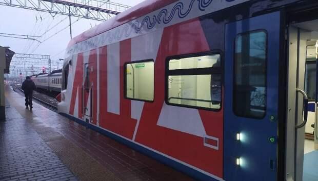 Движение МЦД между станциями Курская и Дмитровская ограничат в выходные