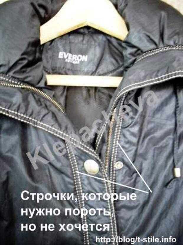 Как заменить молнию на этой куртке