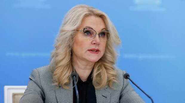 Голикова рассказала об обращениях от стран по открытию авиасообщения