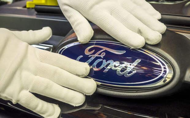 174 млн. долларов потерял Ford в России. И это - мало!