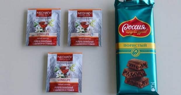 Возьмите шоколадку и пакетик чая и сделайте милый подарок к 8 марта