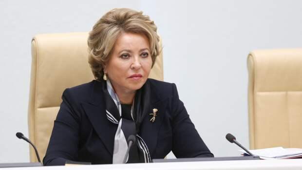 В Совфеде задумались об увеличении майских праздников в России за счет новогодних