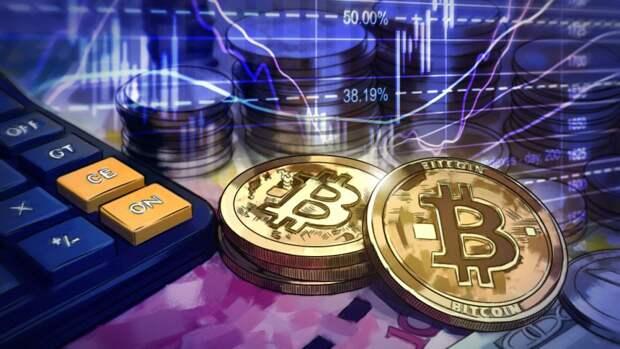 Жителям России дали советы по инвестициям в криптовалюту