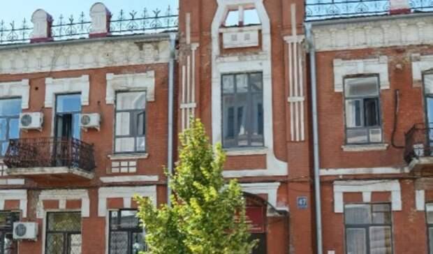 В Оренбурге здание Департамента градостроительства отреставрируют за 4 млн рублей