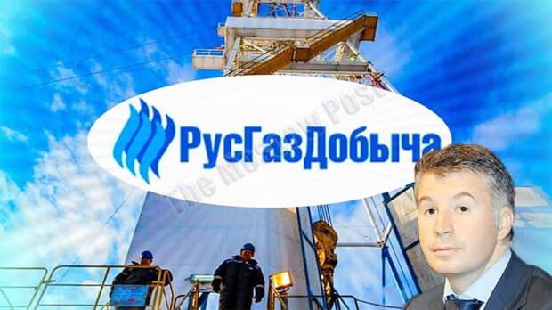 """Кирилл Селезнев вновь на """"трубе"""""""