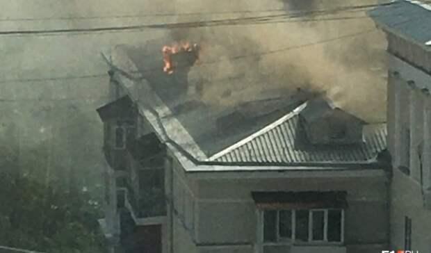 Крыша многоэтажного жилого дома 30-х годов горит в Екатеринбурге