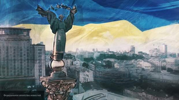 Скудная финансовая помощь Киеву от США возмутила украинцев