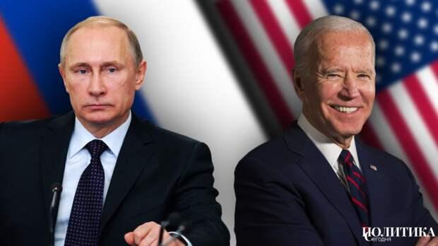 Кедми рассказал о страхе США, ставшем причиной будущей встречи Байдена и Путина