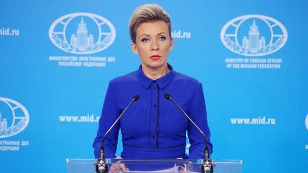 """Захарова объяснила, почему США не могут считать Германию """"лучшим другом"""""""