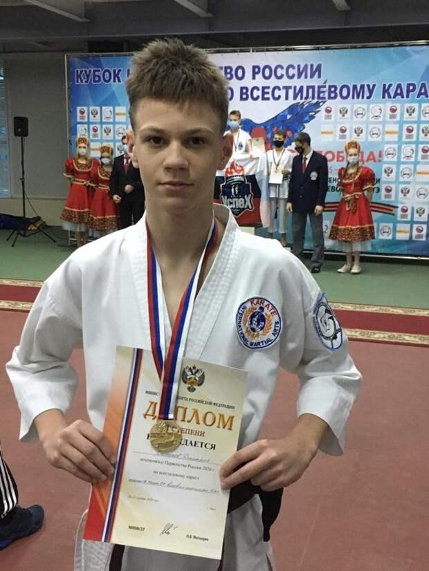 Каратисты из Лианозова стали победителями и призерами Первенства по всестилевому каратэ