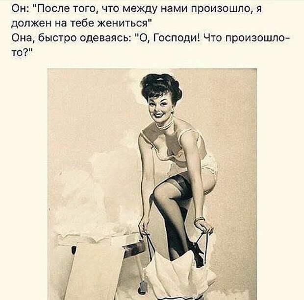 В Одессе по Дерибасовской идёт еврейская мама и ведёт за руки двух мальчиков...
